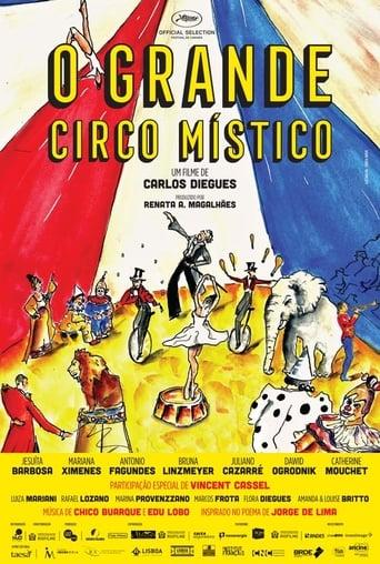 Poster of Le grand cirque mystique