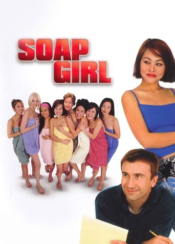 Poster of Soap Girl