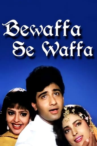 Watch Bewaffa Se Waffa Online Free Putlocker