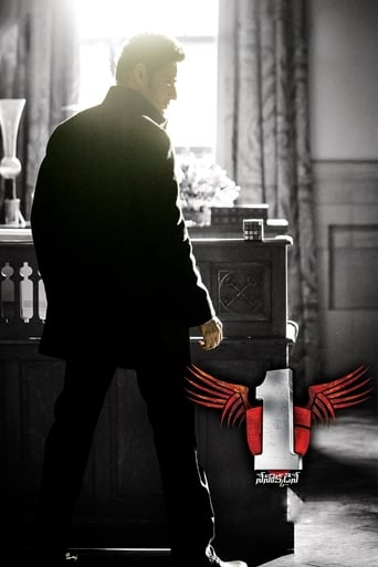 Watch 1: Nenokkadine Online