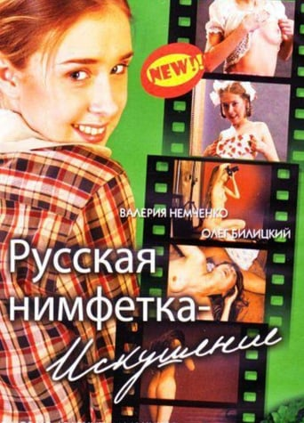 Watch Russian Nymphet: Temptation full movie downlaod openload movies