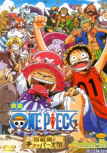 Poster of One Piece: Dream Soccer King!