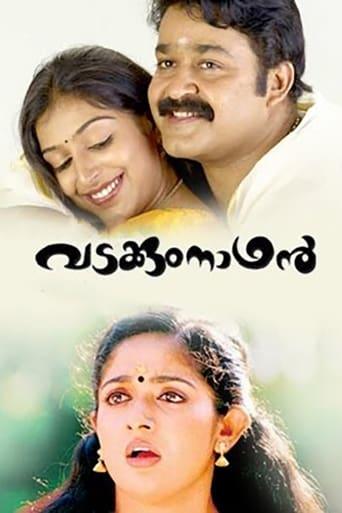 Vadakkumnadhan Yify Movies