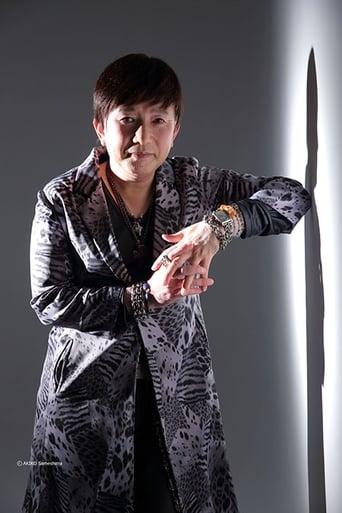 Image of Shigeru Nakahara