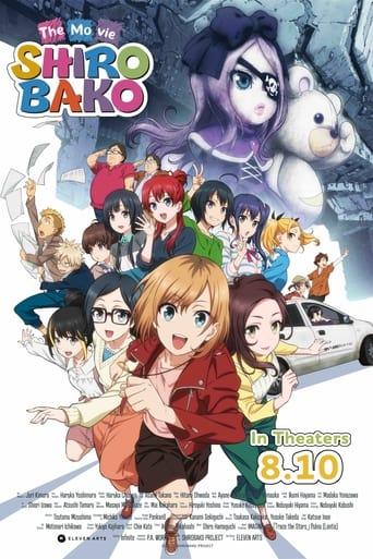 Poster of 劇場版 SHIROBAKO