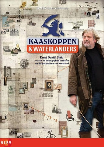 Poster of Kaaskoppen & waterlanders