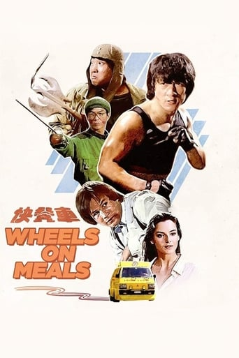 Poster of Wheels on Meals
