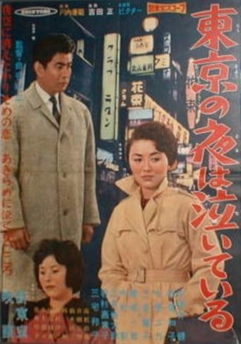 Tokyô no Yoru wa Naiteiru