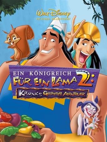 Ein Königreich für ein Lama 2 - Kronks großes Abenteuer - Animation / 2005 / ab 0 Jahre