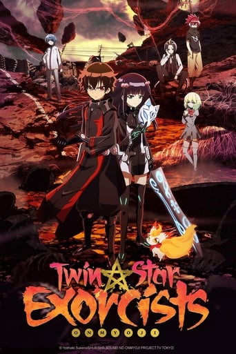 Poster of Twin Star Exorcists