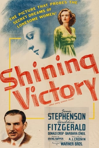 Poster of Shining Victory
