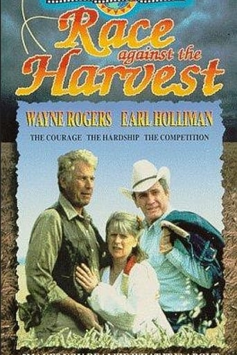 Poster of American Harvest