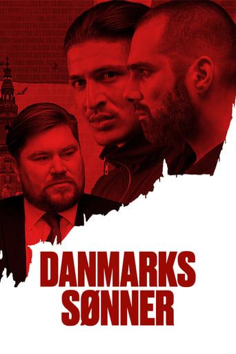 Сини Данії