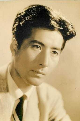 Image of Ryōji Hayama