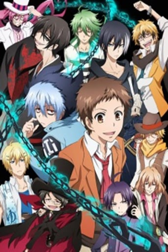 Poster of Servamp