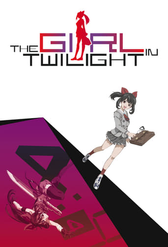 Poster of The Girl in Twilight