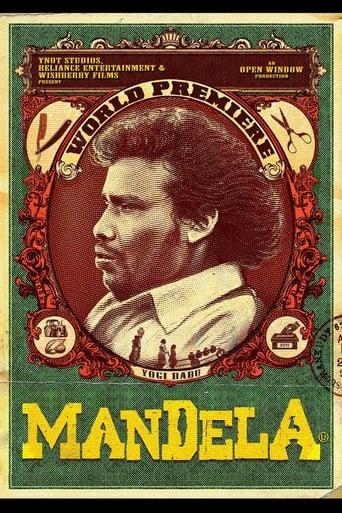 Mandela(2021)
