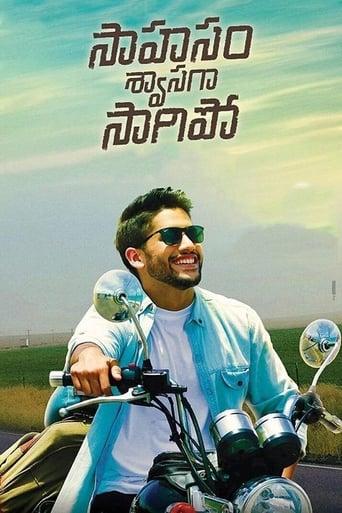 Poster of Saahasam Swaasaga Saagipo
