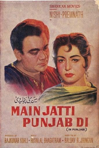 Poster of Main Jatti Punjab Di