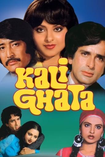 Poster of Kali Ghata