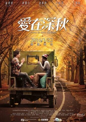 Watch Love in Late Autumn full movie online 1337x