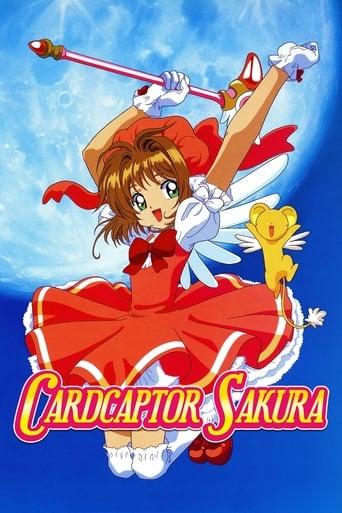 Poster of Cardcaptor Sakura