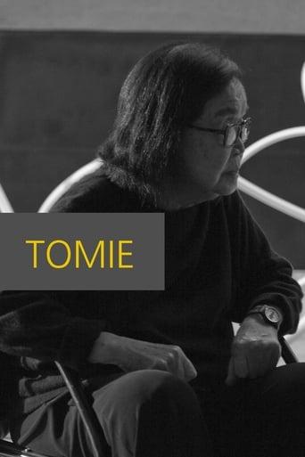Watch Tomie Free Movie Online