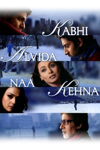 Poster of Kabhi Alvida Naa Kehna