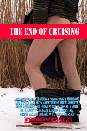 Poster of The End of Cruising