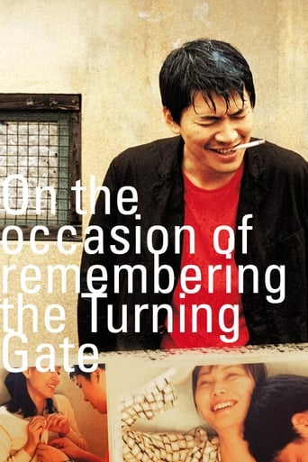 On the Occasion of Remembering the Turning Gate