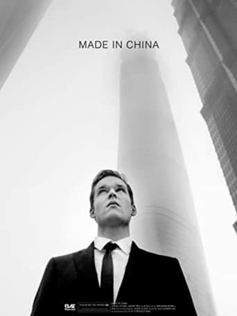 Poster Made in China