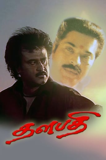 Poster of Thalapathi
