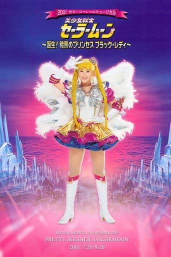 Sailor Moon - Birth! The Princess of Darkness, Black Lady