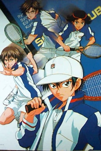 Poster of The Prince of Tennis: A Gift from Atobe