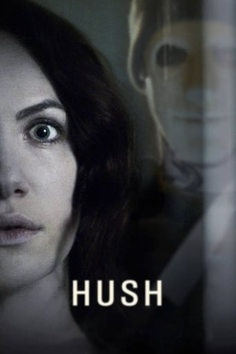 Hush image