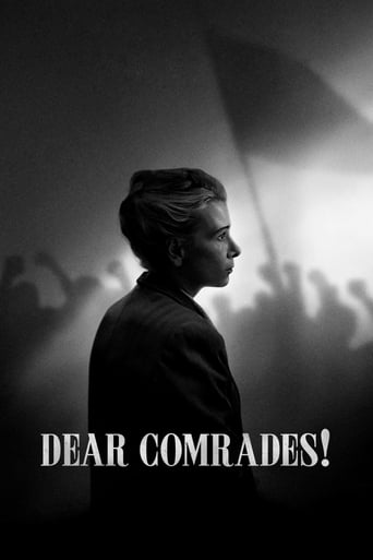 Poster Dear Comrades!