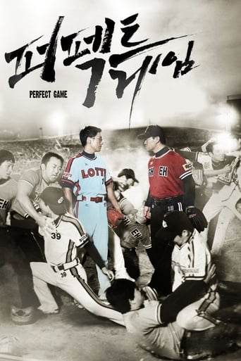 Poster of Perfect Game