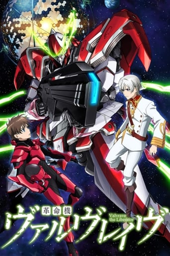 Poster of Valvrave the Liberator