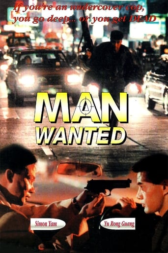 Poster of Man Wanted