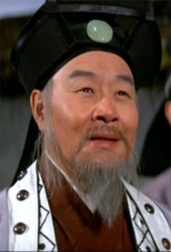 Image of Goo Man-Chung