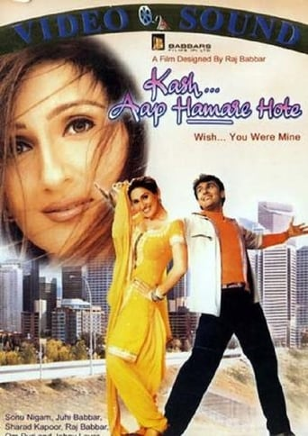 Poster of Kash Aap Hamare Hote