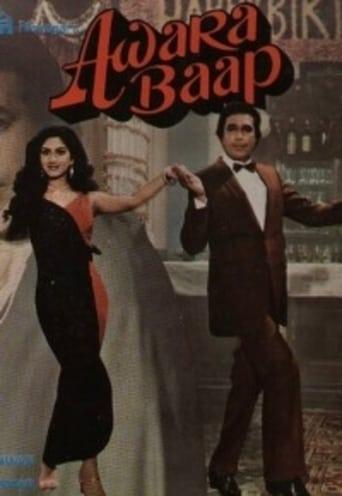 Poster of Awara Baap