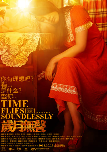 Poster of Time Flies Soundlessly