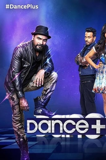 Poster of Dance Plus