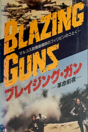 Watch Blazing Guns full movie downlaod openload movies