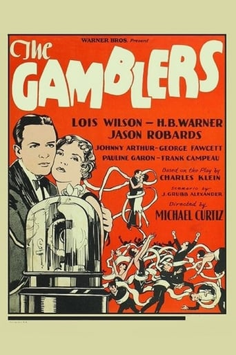 Poster of The Gamblers