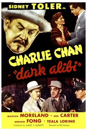 Poster of Dark Alibi