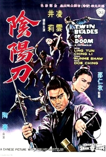 Poster of Twin Blades of Doom