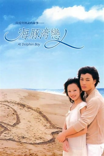 Watch At Dolphin Bay Free Movie Online