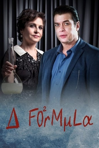 A Fórmula 1ª Temporada - Poster